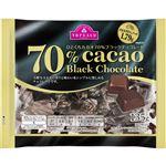 トップバリュ ひとくちカカオ70%ブラックチョコレート 135g