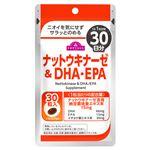 トップバリュ ナットウキナーゼ&DHA・EPA 30日分30粒