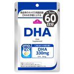 トップバリュ DHA 60日分180粒