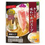 トップバリュ 豚しゃぶ用 味わい出汁スープ(濃縮タイプ)150g(2~3人前)