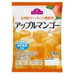 【冷凍】トップバリュ 台湾産アップルマンゴー アーウィン種使用 130g