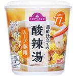 トップバリュ スープ春雨 酸辣湯 23.5g