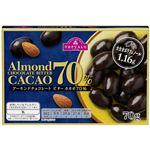 トップバリュ アーモンドチョコレートビターカカオ70% 70g
