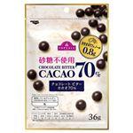 トップバリュ 砂糖不使用チョコレート ビター カカオ70% 36g