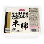 トップバリュ 北海道十勝産ゆきほまれ使用 木綿豆腐 350g