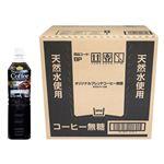 【ケース販売】トップバリュベストプライス コーヒー 無糖 930ml×12本 1