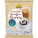 トップバリュベストプライス まろやかな風味 コーヒーフレッシュ 4.5ml×20個入
