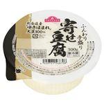 トップバリュ 北海道産ゆきほまれ使用 寄せ豆腐 300g