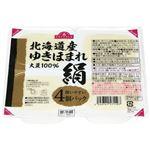 トップバリュ 北海道産ゆきほまれ使用絹豆腐 75g×4個