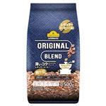 トップバリュベストプライス 深いコク レギュラーコーヒー オリジナルブレンド(豆)500g