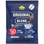 トップバリュベストプライス ドリップコーヒー オリジナルブレンド 7g×50袋