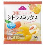【冷凍】トップバリュ 3種のシトラスミックス 130g