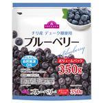 【冷凍】トップバリュ ブルーベリー ボリュームパック 350g