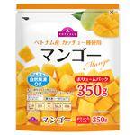 【冷凍】トップバリュ マンゴー ボリュームパック 350g