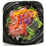 トップバリュ ローストビーフのサラダ (中)1パック