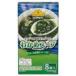 トップバリュベストプライス ホタテの風味をきかせたわかめスープ 8袋