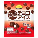 トップバリュベストプライス ひとくちサイズのチョコアイス 10ml×15粒