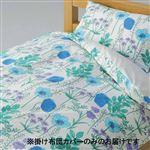 HOME COORDY 掛け布団カバー 水彩ボタニカル(ブルー)セミダブルロング