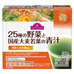 トップバリュ 25種の野菜と国産大麦若葉の青汁 3g×30包