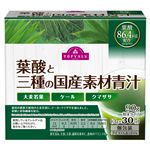 トップバリュ 葉酸と三種の国産素材青汁 3g×30包