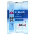 トップバリュ 除菌99.99%ウエットティシュー アルコール 40枚×3個