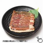 トップバリュ 国産 豚ロース味付生姜焼き 170g(100gあたり(本体)223円)1パック
