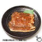 ※販売終了の為ご購入できませんご了承ください。トップバリュ 国産 豚ロース味付味噌漬け 170g(100gあたり(本体)258円)