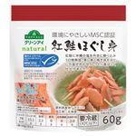 原料原産地 アメリカ トップバリュ グリーンアイ MSC認証 紅鮭ほぐし身 60g 1パック