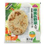 トップバリュ 緑黄色野菜入お魚と豆腐ハンバーグ 75g