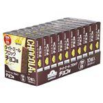 トップバリュベストプライス ライトミールブロック チョコ味 80g×10個入