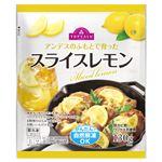 【冷凍】トップバリュ スライスレモン 130g