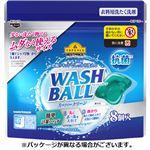 トップバリュベストプライス 衣料用洗たく洗剤 WASH BALL 8個