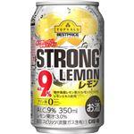 トップバリュベストプライス ストロングチューハイ レモン 350ml