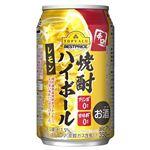 トップバリュベストプライス 焼酎ハイボール レモン 350ml