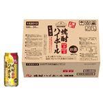 【ケース販売】トップバリュベストプライス 焼酎ハイボール レモン 500ml×24
