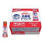 【ケース販売】トップバリュ M-1配合乳酸菌ドリンク低糖質 100ml×30本