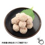 トップバリュ グリーンアイ ナチュラル 純輝鶏肉だんご(5種の野菜)12個 1パック