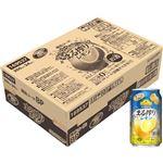 【ケース販売】トップバリュベストプライス チューハイ レモン 350ml×24