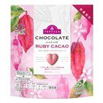 【数量限定】トップバリュ ルビーカカオでつくったチョコレート 50g