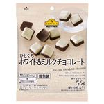 トップバリュベストプライス ひとくちホワイト&ミルクチョコレート 56g