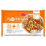 【ミールキット予約】 【冷凍】トップバリュ CooKit 青椒牛肉絲(チンジャオニウロウスー)約2人前 450g