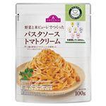 トップバリュ やさしごはん 野菜と米ピューレでつくった パスタソース(トマトクリーム)100g