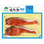 原料原産地アメリカ トップバリュMSC認証塩紅鮭甘塩味切身 2切