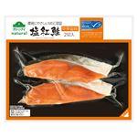 トップバリュ グリーンアイ MSC認証 塩紅鮭 中辛塩味 小2切