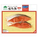 トップバリュ グリーンアイ MSC認証 原料原産地 アメリカ塩紅鮭 辛塩味 2切