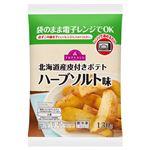 トップバリュ 袋のままレンジでOK 北海道産皮付きポテト ハーブソルト味 130g