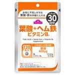 トップバリュ 葉酸+ヘム鉄+ビタミンB6 30日分 120粒