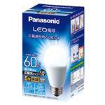パナソニック LED電球 E26口金 60W形(昼光色)