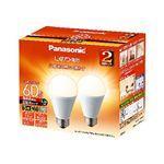 パナソニック LED電球 E26口金 60W形(電球色)2個セット