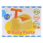 永和 らくらくおまる BABY POTTI(オレンジ)